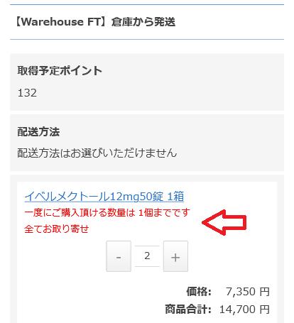 空詩堂カート